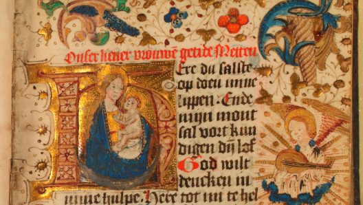 New online portal for Dutch medieval manuscript collections